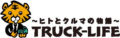 TRUCK-LIFE